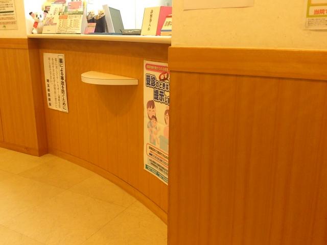 平手打ちNG!病院待合室で子供が泣いたり暴れたり騒いでうるさい時の適切な待たせ方