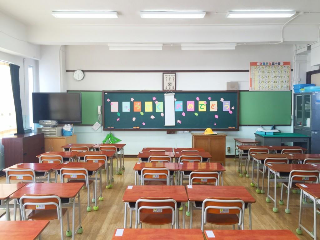 引っ越しで県外の小学校に転校するときに必要な手続きと期間はどれくらい?
