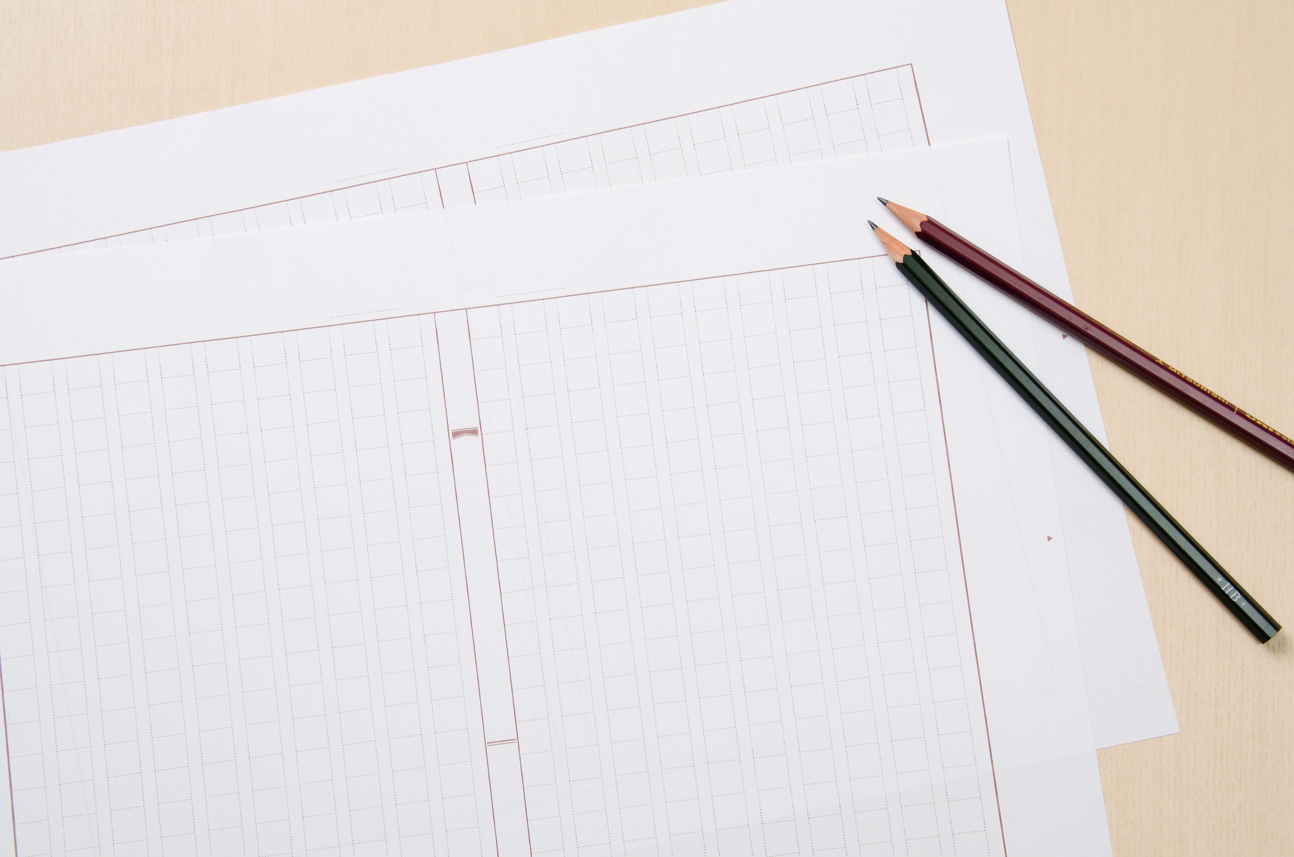挨拶がテーマの作文の書き出しやコツ、書き方例文
