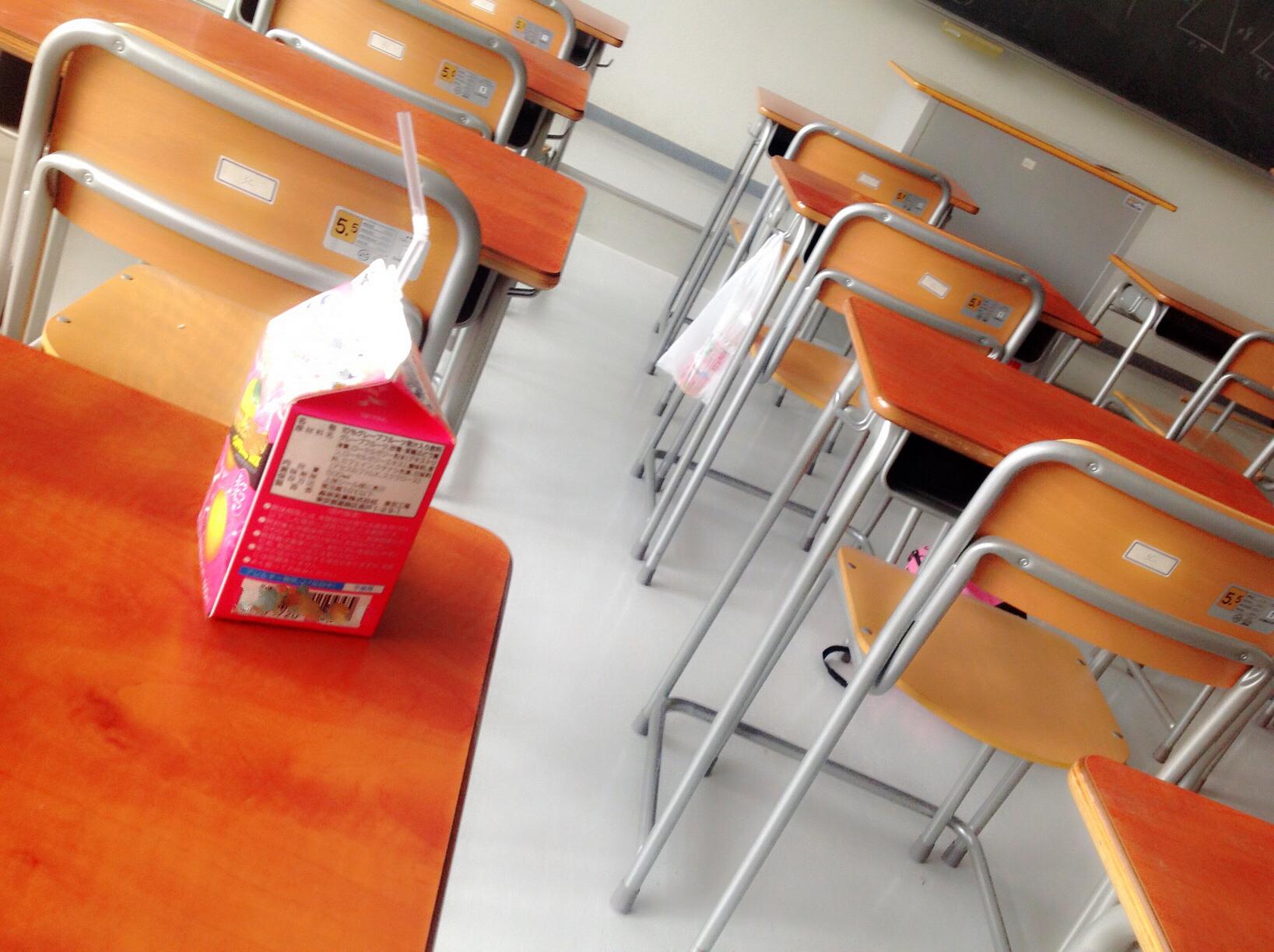 席替え時に教卓前になるのは本当に嫌なこと?メリットを考えれば教卓前も快適に