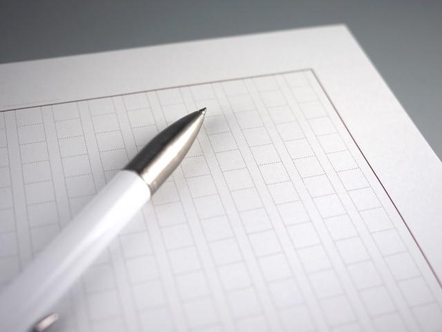 「最近嬉しかったこと作文」の書き方とコツ・例文。出だしや膨らませ方を考えよう!