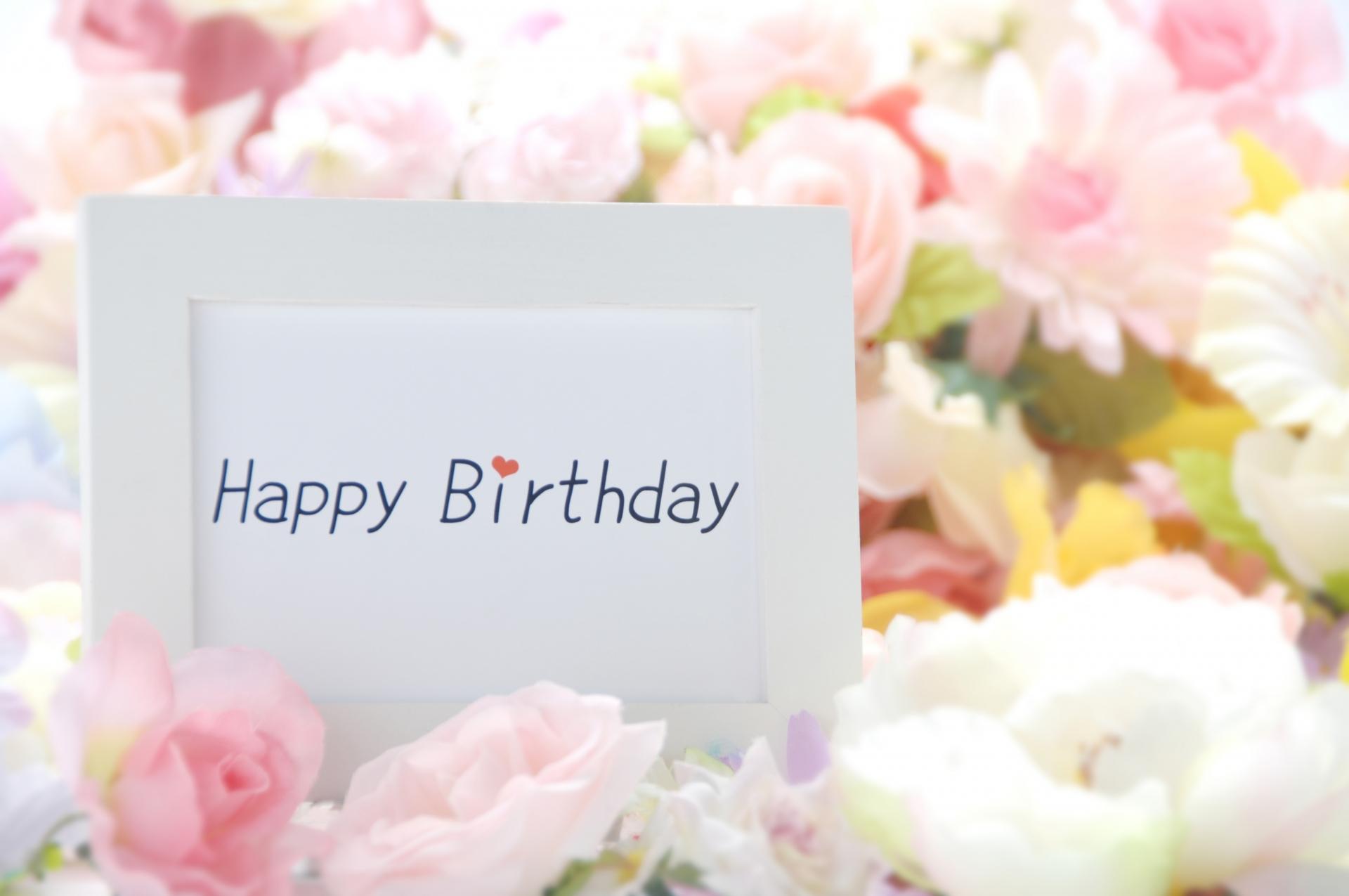 小学校の友達におすすめの誕生日プレゼントランキング!