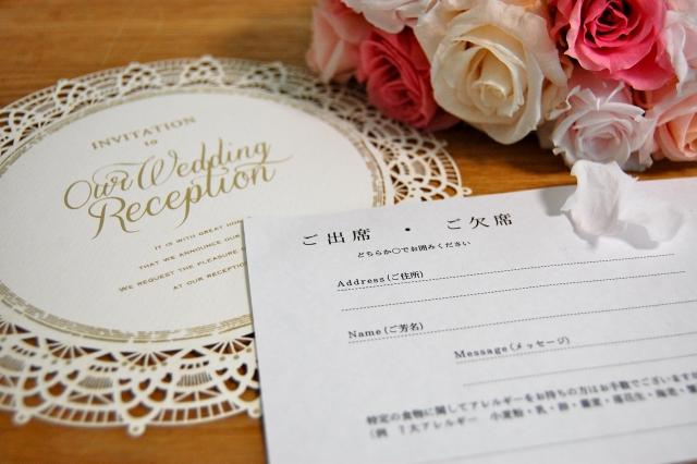 結婚式の招待状や席次表はいつどんなタイミングで片付ける?処分方法を考えよう