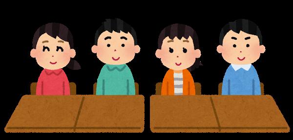 共働きの味方「学童」のメリットデメリットを考えてみる。子供的にはどうなの?