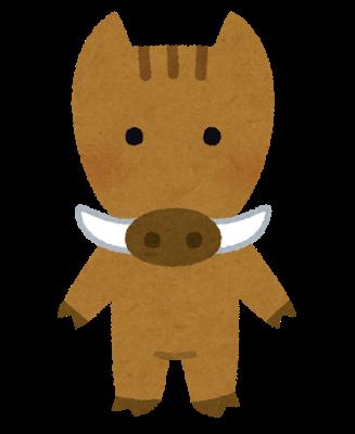 animal_stand_inoshishi