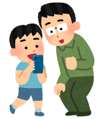 family_smartphone_game