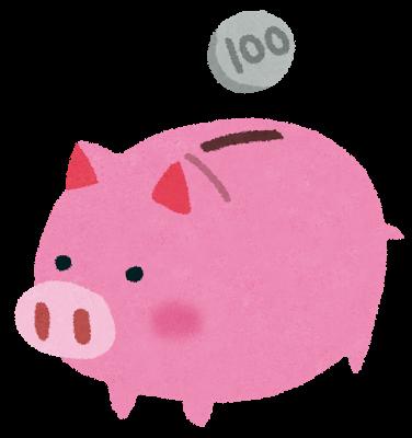 節約は気苦労が増えるし意味ないはウソ!?つらくて意味ない節約を意味ある節約に!