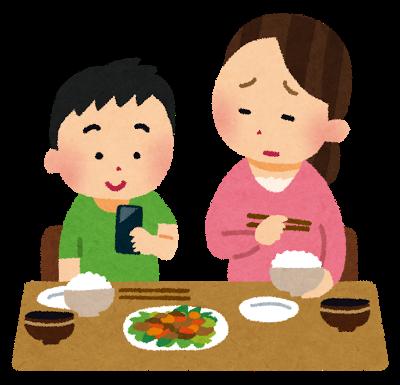子供が食べなくてイライラ…食事に集中させる秘訣とは