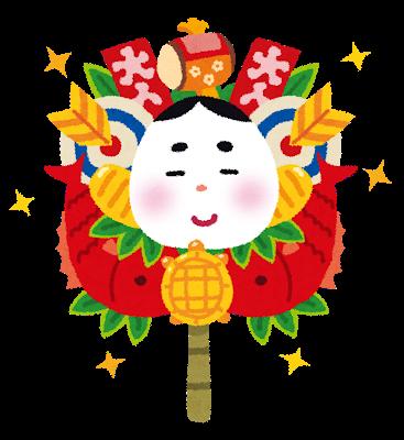 日本の縁起物一覧!食べ物や動物、贈り物などまとめました