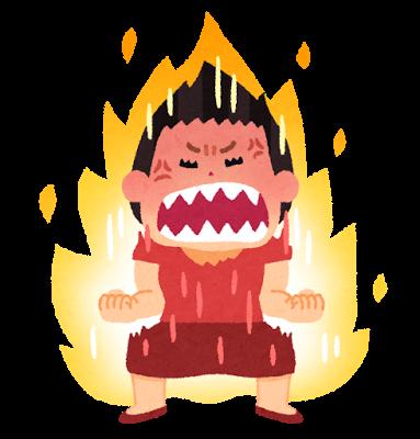 嫌な感情や怒りが顔に出る性格を直したい。改善のための方法を考える