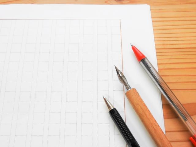 就職や進級時によくある「心構え作文」の例文・書き方と書き出しのコツ!