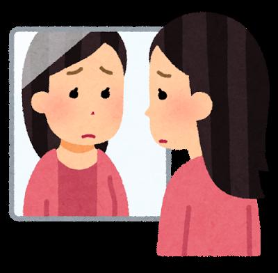 性格の良さや性格ブスは顔に出る!?自分の表情が怪しいと思う人のチェック方法